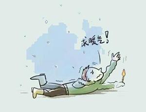 冷空气光顾 为何雨雪天空调却不制热?